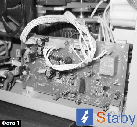 Печатная плата контроллера стабилизатора напряжения Ресанта АСН-10000/1 ЭМ