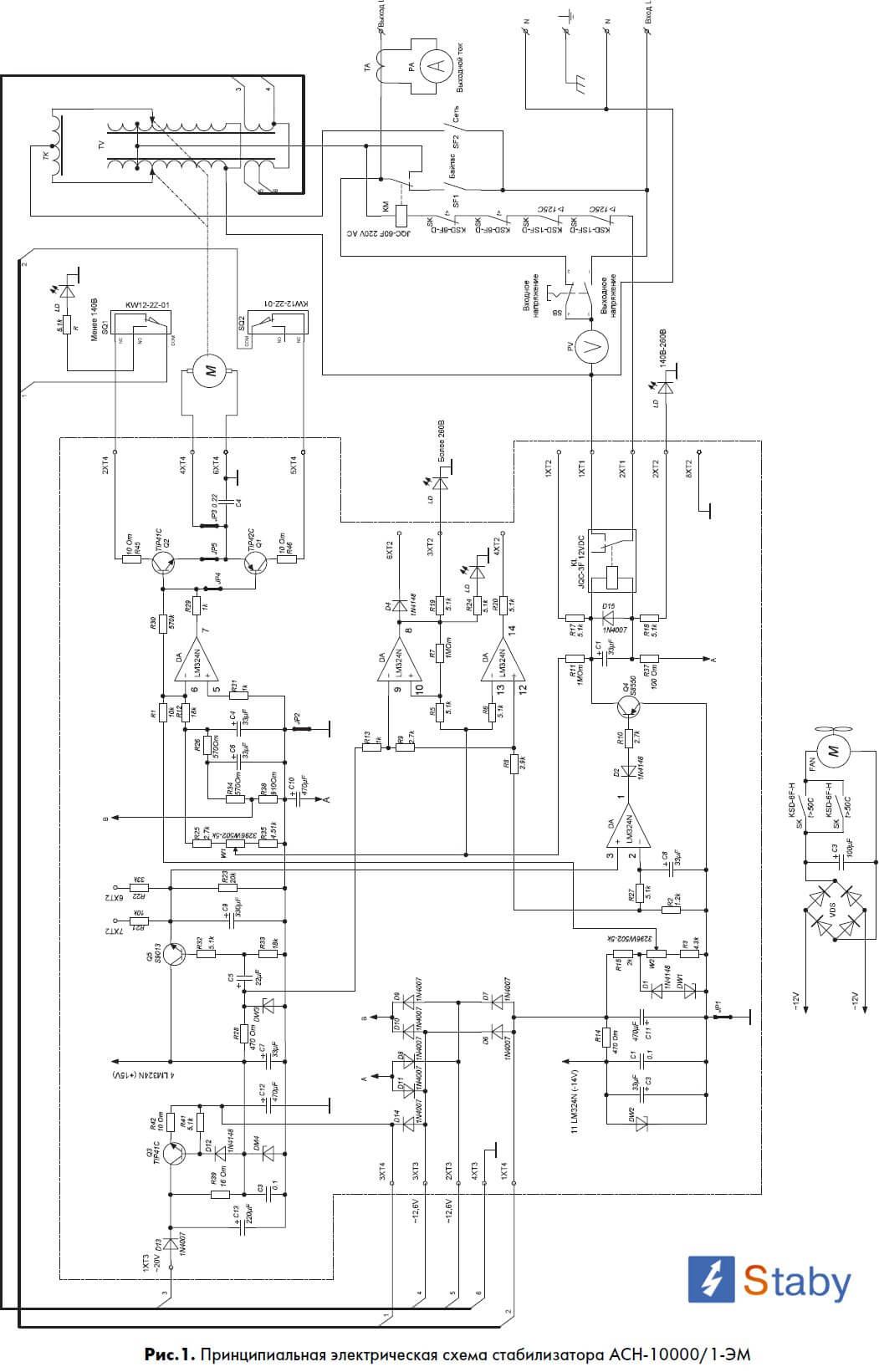 Схема стабилизатор напряжения 220в для дома фото 20
