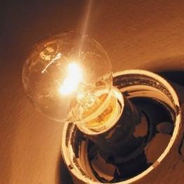 Лампочка тускло светит