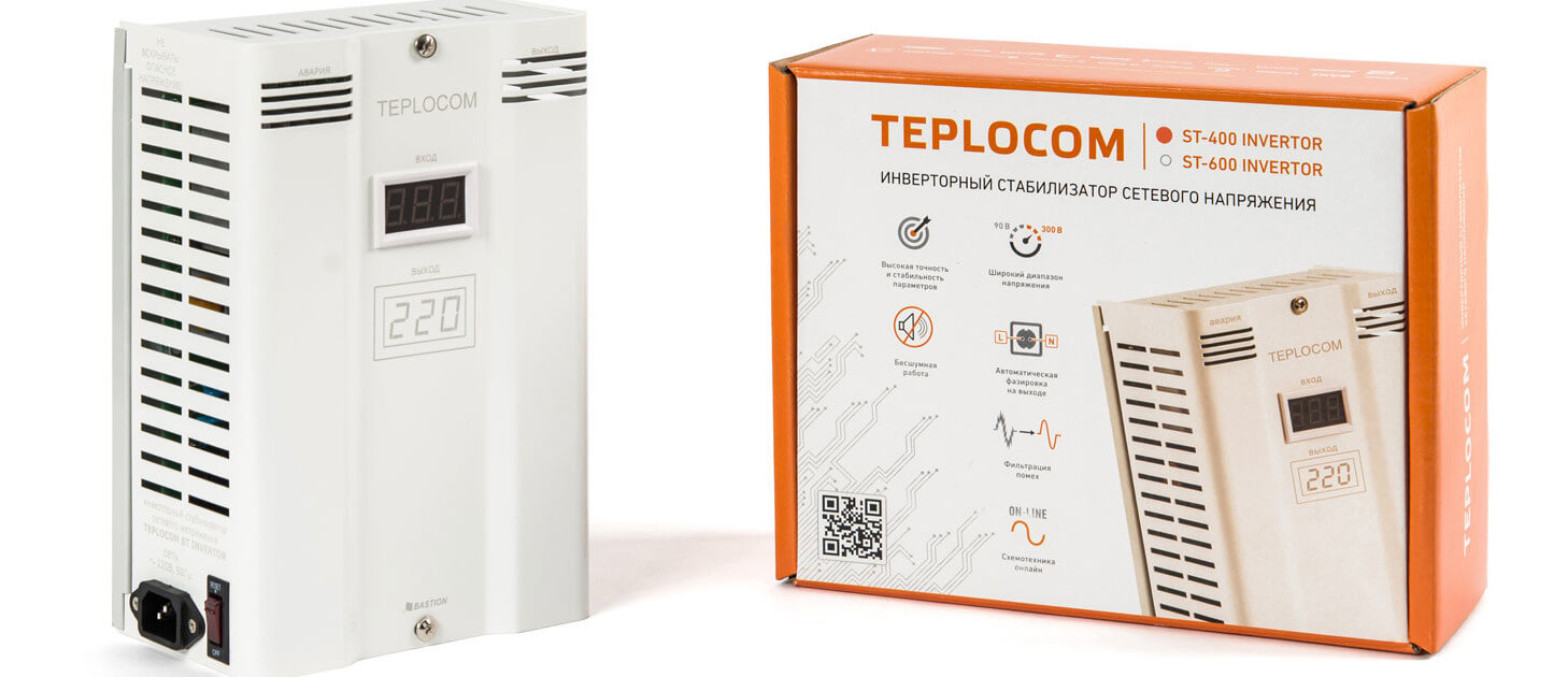 TEPLOCOM ST-600 INVERTOR