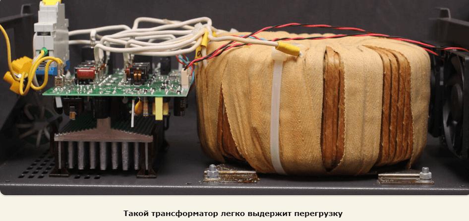 Трансформатор стабилизатора