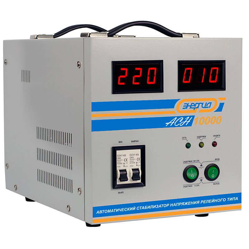 Стабилизатор напряжения Энергия АСН недорогой