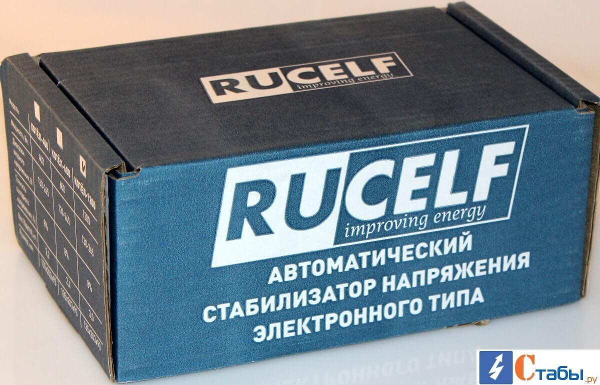 Фото коробки Rucelf Котёл-400