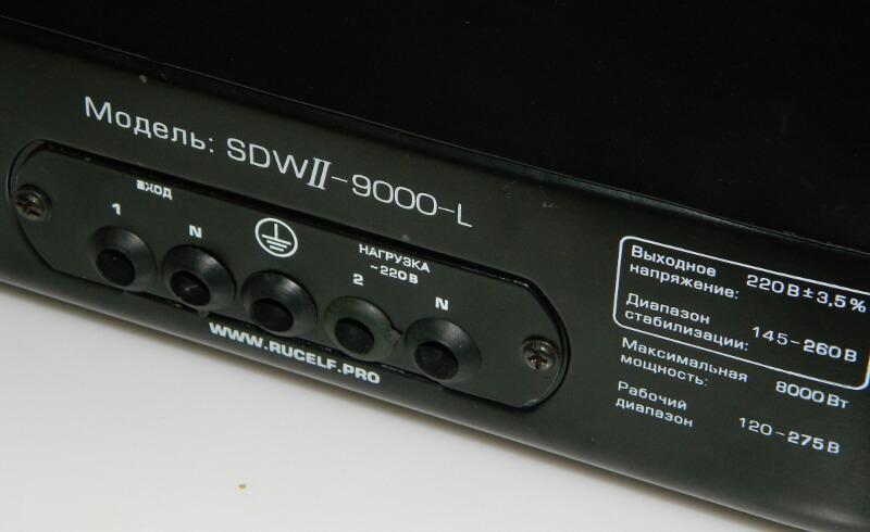 Клеммная колодка стабилизатора SDWII-9000-L