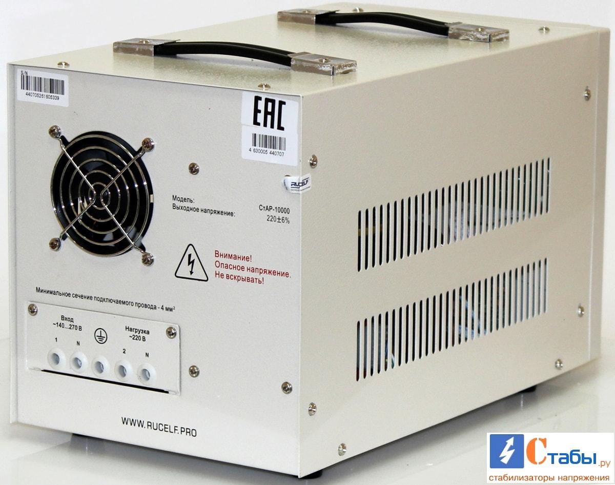 Стабилизатор напряжения RUCELF СтАР-10000 задняя панель