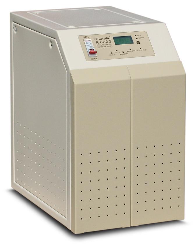 Однофазный стабилизатор 5 кВт