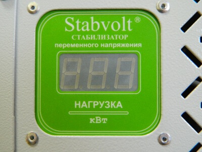 Табло стабилизатора стабвольт