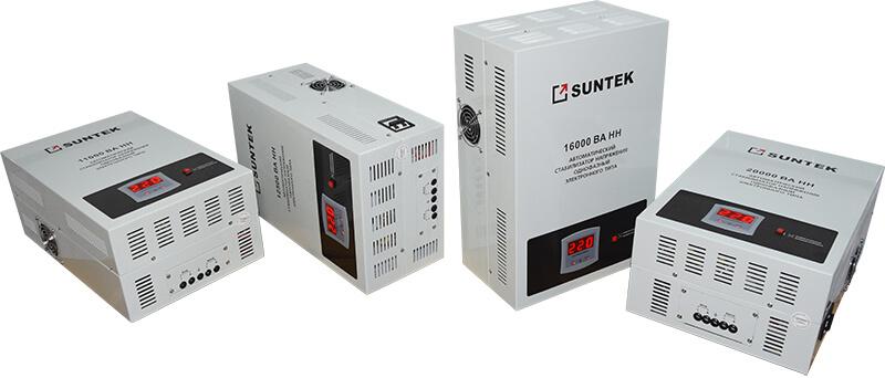 Модельный ряд стабилизаторов напряжения Suntek