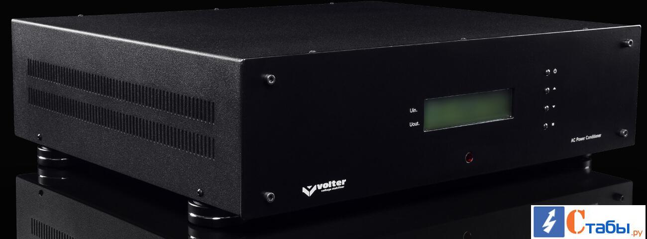 Стабилизатор Volter-2000